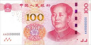 Chinese Yuan Bounces Back Strongly